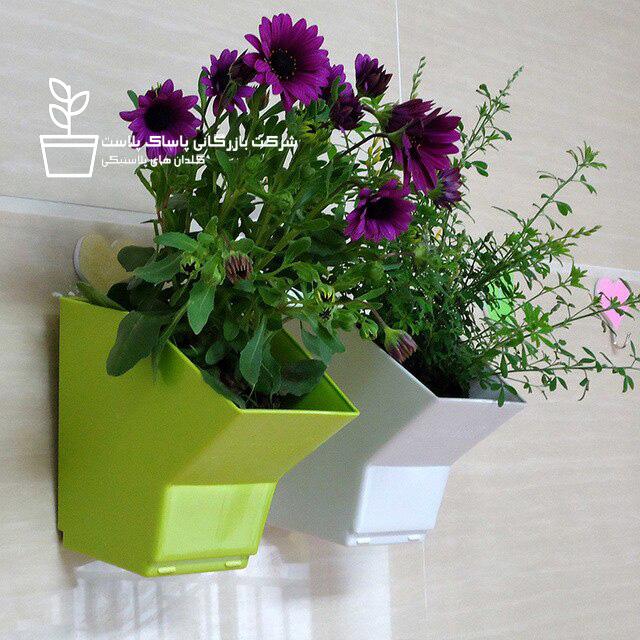 گلدان پلاستیکی دیواری